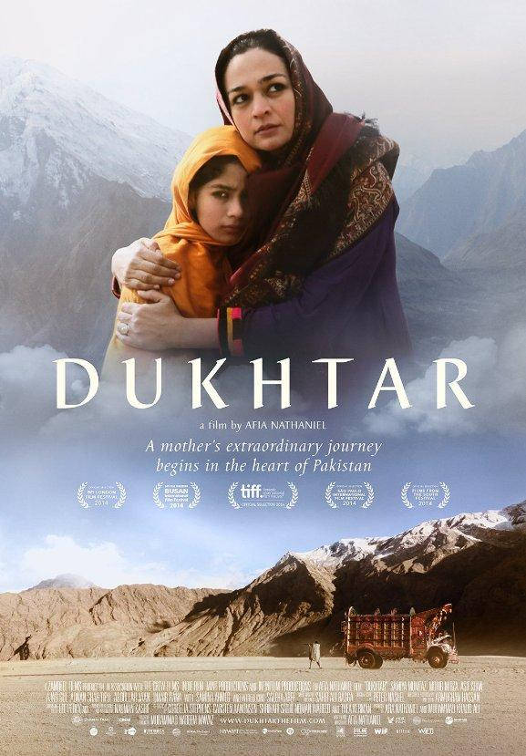 dukhtar-974343930-large